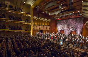New York Philharmonic; Avery Fisher Hall